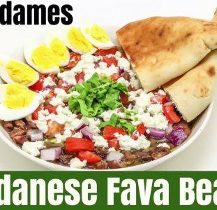 Ful Medames (Sudanese Fava Beans)